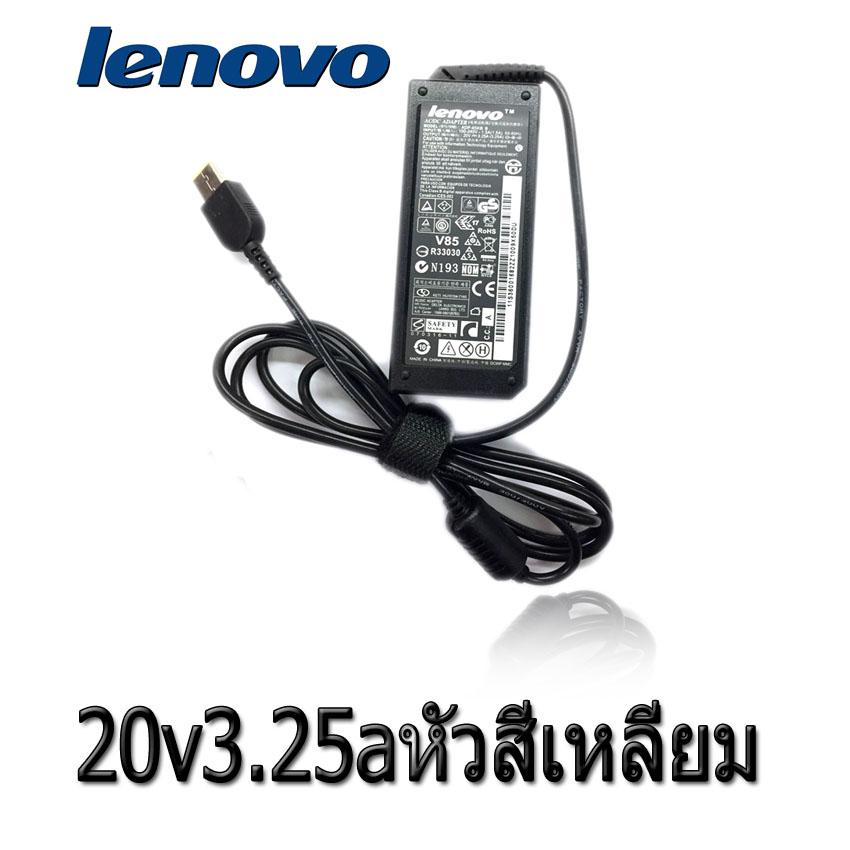 adapterที่ชาร์จ notebook Lenovo yoga13 E431 E531 11 x240 หัวสี่เหลี่ยมหัวเข็ม - black