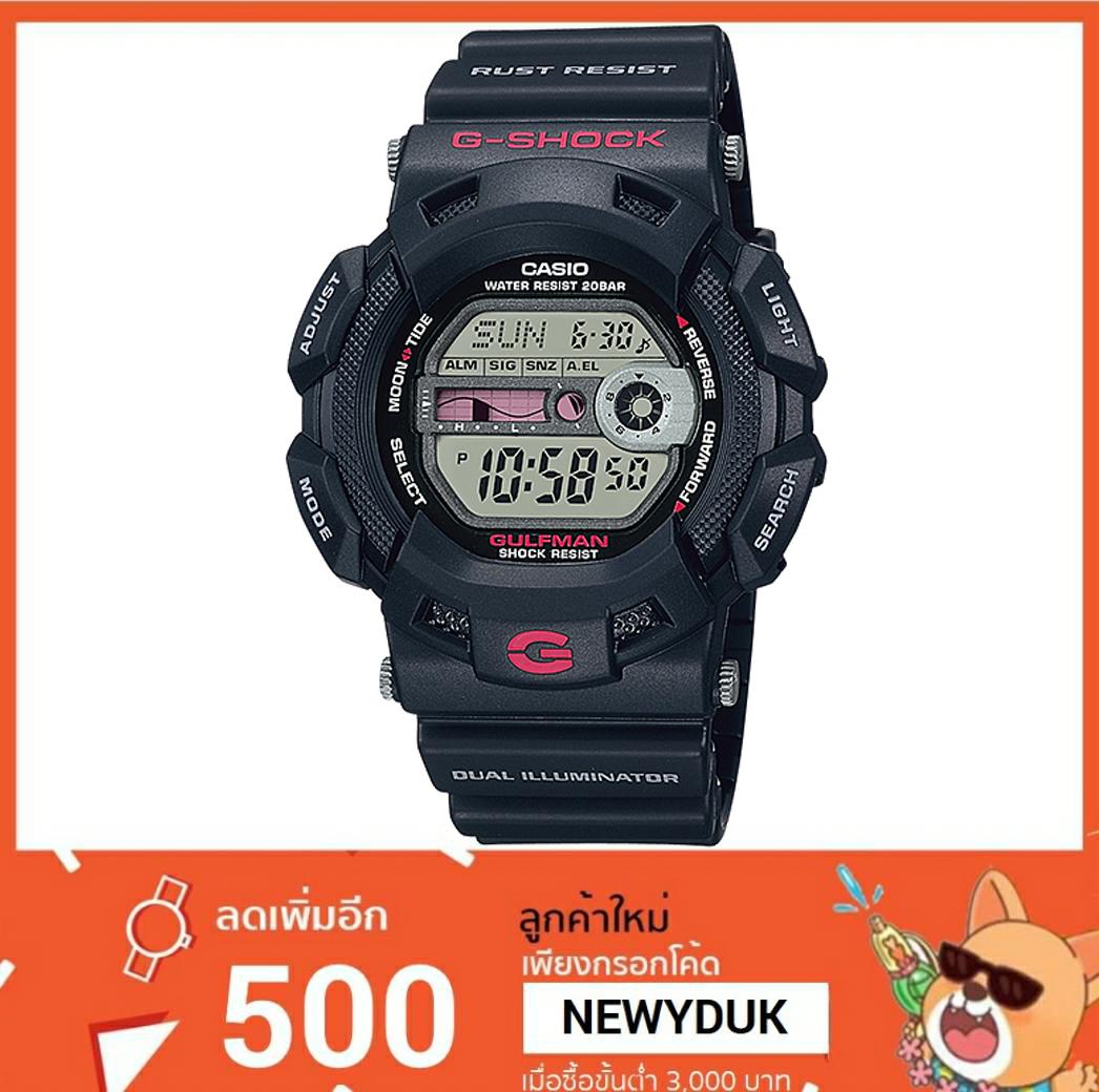 GShock G-Shockของแท้ ประกันศูนย์ G-9100-1 จีช็อค นาฬิกา ราคาถูก ราคาไม่เกิน สี่พัน