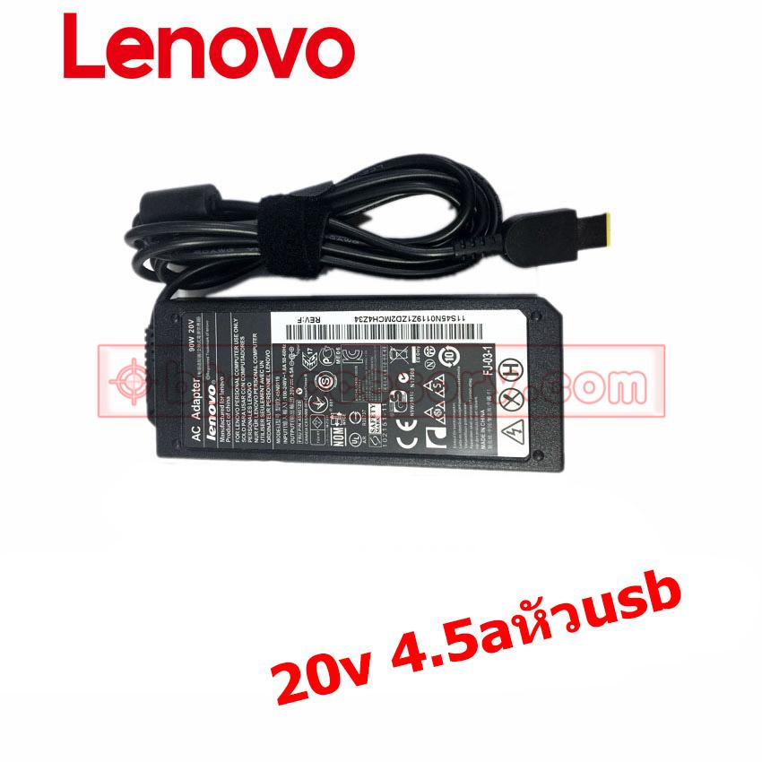 Lenovo adapterที่ชาร์จ notebook 20v 4.5a หัว usb มีเข็ม