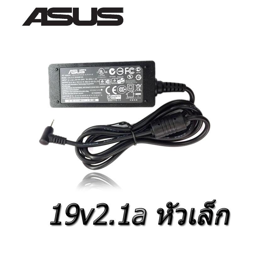 Asus AC adapter ที่ชาร์จ notebook 19v2.1a หัวเล็กnokia-black