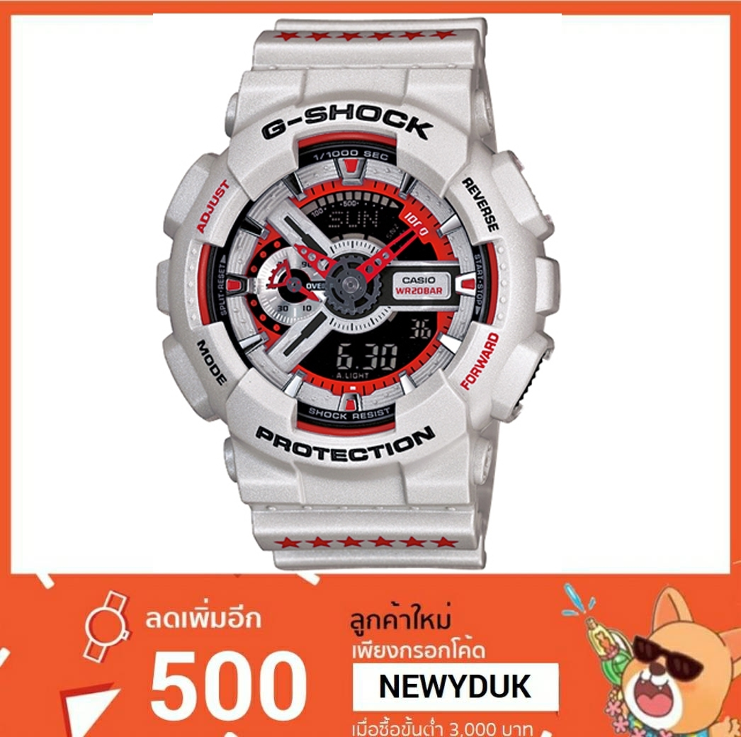 GShock G-Shockของแท้ ประกันศูนย์ GA-110EH-8 Eric Haze Limited Edition