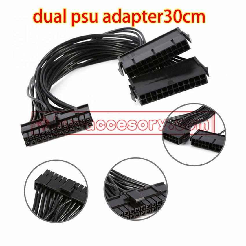 สายพ่วง Power Supply พร้อมกัน 2 ลูก สำหรับขุดบิทคอยน์ add 2 psu Dual Power Supply Adapter cable for mining bitcoin , eth , zec ,lbry
