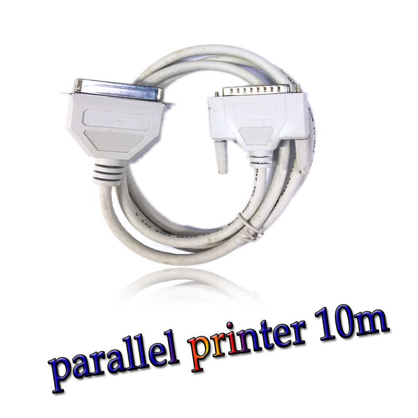 สาย parallel printer cable ยาว 10m -Gray