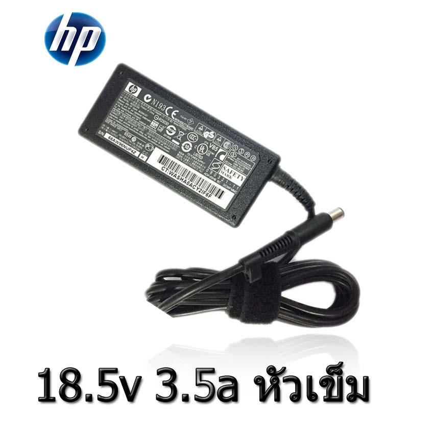 HP AC adapter ที่ชาร์จ notebook 18.5v 3.5a หัวเข็ม ของแท้-black