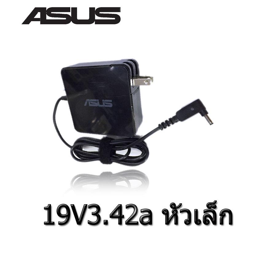 ASUS AC adapter ที่ชาร์จ notebook19V3.42a หัวเล็ก ตัวใหม่ -black