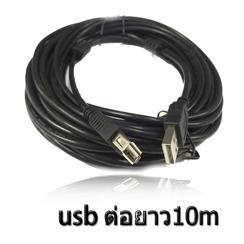 usb ต่อยาว Extention cable AM AF 10m v2.0 black