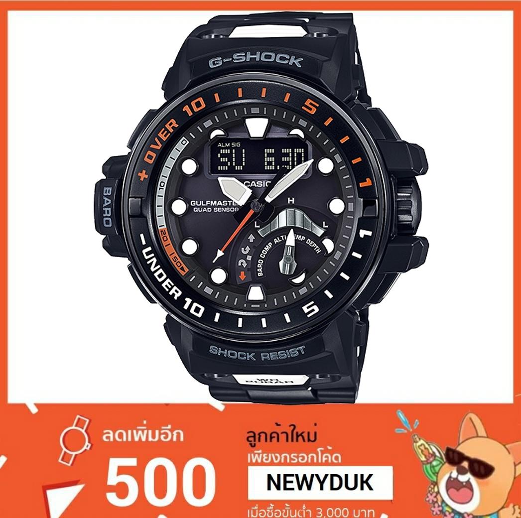 นาฬิกา Casio G-Shock ของแท้ รุ่น GWN-Q1000MC-1A