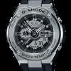 GShock G-Shockของแท้ ประกันศูนย์ G-STEEL GST-410-1A จีช็อค นาฬิกา ราคาถูก ราคาไม่เกินแปดพัน
