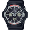 G-Shock ของแท้100% GAS-100-1A ThankYouSale จีช็อค นาฬิกา ราคาถูก ราคาไม่เกิน ห้าพัน