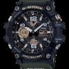 GShock G-Shockของแท้ ประกันศูนย์ GSG-100-1A3 ThankYouSale จีช็อค นาฬิกา ราคาถูก ราคาไม่เกิน แปดพัน