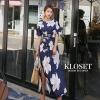 ชุดเดรสเกาหลีพร้อมส่ง Maxi dress ทรงสวยเนื้อผ้า Polyester