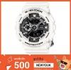 GShock G-Shockของแท้ ประกันศูนย์ GMA-S110F-7A