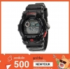 GShock G-Shockของแท้ ประกันศูนย์ G-7900-1 จีช็อค นาฬิกา ราคาถูก ราคาไม่เกิน สี่พัน
