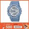 GShock G-Shockของแท้ GA-110DC-2A7 จีช็อค นาฬิกา ราคาถูก ราคาไม่เกิน ห้าพัน