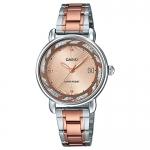 นาฬิกา Casio ของแท้ รุ่น LTP-E120RG-9ADF CASIO นาฬิกา ราคาถูก ไม่เกิน สามพัน