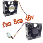 Fan Cooling 8cm AVC data0838B8u-PWM 4pin