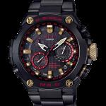 G-Shock MRG-G1000B-1A4 Limited