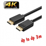DP displayport to displayport v1.2 4kx2k 3m