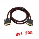 สายจอ DVI to dvi 24+1 ยาว20m สายถัก -black