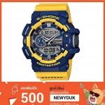 GShock G-Shockของแท้ ประกันศูนย์ GA-400-9B จีช็อค นาฬิกา ราคาถูก ราคาไม่เกิน ห้าพัน