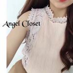 อยากใส่เสื้อผ้าเกาหลีเนื้อบางหรือแหวกหลังบ้างทำไงดี