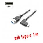 สายแปลง usb 3.0 to usb 3.1 type c หัวงอ high speed cable