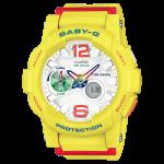 BaByG Baby-Gของแท้ ประกันศูนย์ BGA-180-9B