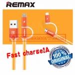 Remaxของแท้ สายชาร์จ 2in1 Apple Lightning or Micro USB power 2A ไฟLED 1m