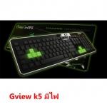 Gview K5 macro Gaming Keyboard มีไฟ