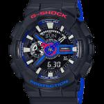 GShock G-Shockของแท้ GA-110LT-1A จีช็อค นาฬิกา ราคาถูก ราคาไม่เกิน สี่พัน