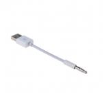 สายusb data & chargerใช้กับ mp3 ipodของ apple