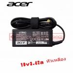 ACER AC adapter ที่ชาร์จ notebook 19V3.42A หัวเหลือง-black