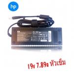 adapterที่ชาร์จ เครื่อง คอม all in one HP 19v 7.89a 150W หัวเข็ม -black