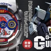 G-SHOCK X Gundam 35th