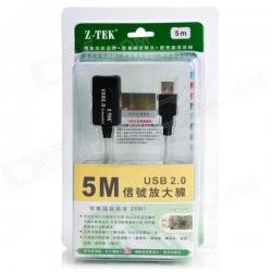 usb 2.0 Extension cable สายต่อยาว พิเศษ ยาว5m