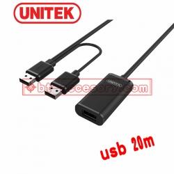 UNITEK USB 2.0 Extension cable สายต่อยาว พิเศษ20m ต่อไฟเลี้ยงได้ด้วย