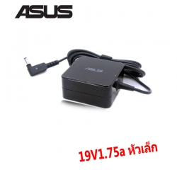 ASUS AC adapter ที่ชาร์จ notebook 19V1.75a หัวเล็ก ตัวใหม่