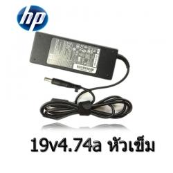 HP AC adapter ที่ชาร์จ notebook 19v4.74a หัวเข็ม -black