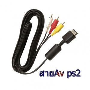 สาย AV ต่อsony playstation ps2 ps3 เข้า tv