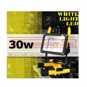 Outdoor flood light spotlight 30w ไฟฉุกเฉิน กันน้ำได้ 3โหมด