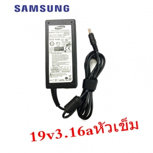 SAMSUNG AC adapter ที่ชาร์จ notebook 19v3.16a หัวเข็ม-black
