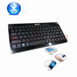Melon mk-410 บลูทูธbluetooth 3.0 keyboard for ios android windows ภาษาไทย