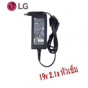 adapter ที่ชาร์จ LCD LG 19v 2.1a หัวเข็ม