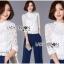 เสื้อผ้าเกาหลี พร้อมส่ง เสื้อลูกไม้สีขาวผ้านิ่มใส่สบาย thumbnail 2
