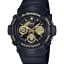 G-Shock ของแท้100% AW-591GBX-1A9 EndYearSale thumbnail 1