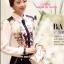 เสื้อผ้าเกาหลี พร้อมส่ง เสื้อเชิ้ต Versace เรียบหรู thumbnail 4
