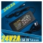 adapter ac dc ที่ชาร์จ 24v 2a หัวใหญ่ 5.5x2.5mm thumbnail 1