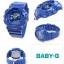 BaByG Baby-Gของแท้ ประกันศูนย์ BA-110BC-2A เบบี้จี นาฬิกา ราคาถูก ไม่เกิน ห้าพัน thumbnail 6