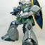 MG 1/100 MASS PRODUCTION GELGOOG VER.2.0 thumbnail 8