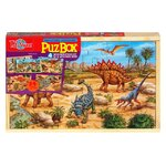 Wooden puzzle Dinosaurs